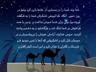 در میدان جهاد (13)