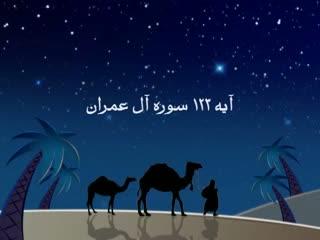 در میدان جهاد (14)