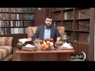 افطاریه (10)