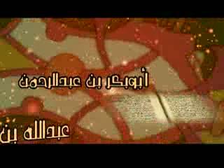 فقهای سبعه (4)
