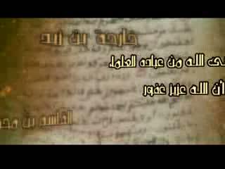 فقهای سبعه (6)