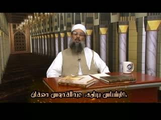 فقهای سبعه (9)