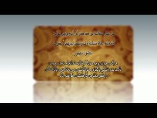 مومنان در قرآن (3)