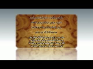 مومنان در قرآن (4)
