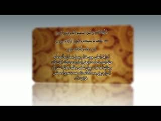 مومنان در قرآن (5)