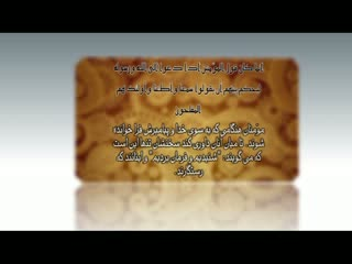 مومنان در قرآن (14)