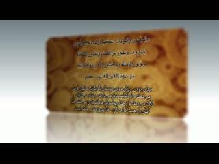 مومنان در قرآن (16)
