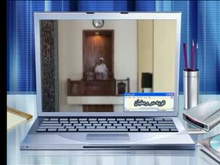 پایدار (92) : توبه در رمضان