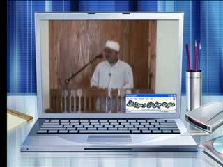 پایدار (95) : جاودانگی دعوت رسول الله