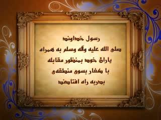روزشمار ماه رمضان (3)