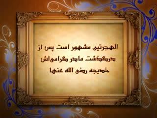 روزشمار ماه رمضان (7)