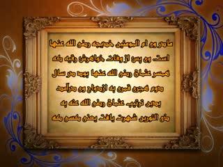 روزشمار ماه رمضان (14)