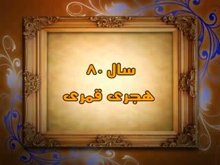 روزشمار ماه رمضان (25)