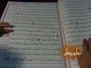 شبهای رمضان (3)