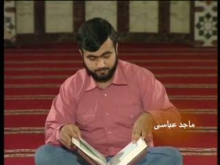 شبهای رمضان (5)