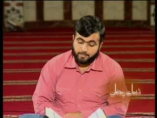 شبهای رمضان (9)