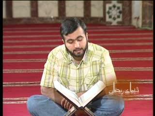 شبهای رمضان (16)