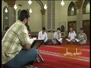 شبهای رمضان (17)