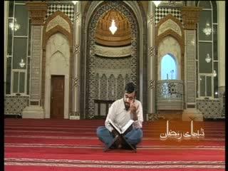 شبهای رمضان (18)
