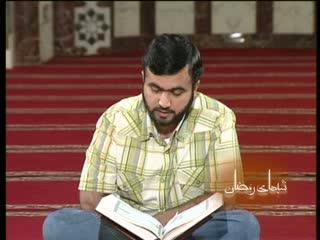 شبهای رمضان (22)