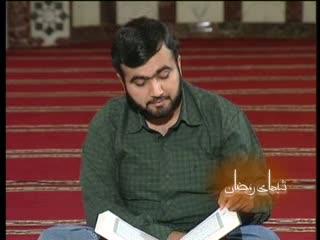 شبهای رمضان (24)
