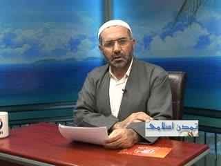 تمدن اسلامی (22)