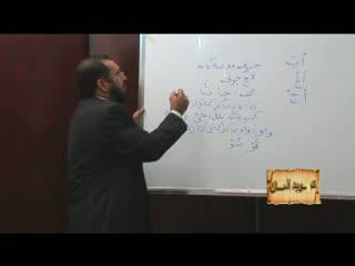 تجوید آسان (2)