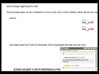 ArabicMorphology:Sarf:Level1:Class37