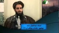 مجالس علماء - مولوی عبدالسلام عابد- گناه و عواقب آن 2