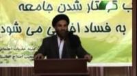مجالس علماء - عبدالظاهر دعی - جشن و شادی از دیدگاه اسلام