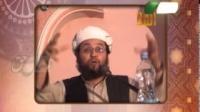 مجالس علماء - مولوی ابو عبیدالله متوکل- اهمیت خانواده در پرتو قرآن و سنت