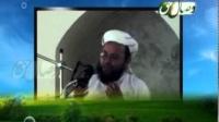 مجالس علماء - مولوی ابو عبیدالله متوکل- آموزه های اخلاقی در پرتو آیات قرآن
