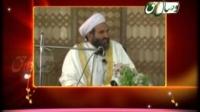 مجالس علماء - استاد عبدالظاهر داعی- محبت باالله متعال واجرای دستورات او تعالی