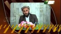 مجالس علماء - استاد نور الله کوثر- مسئولیت دینی و اجتماعی جوانان