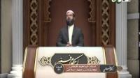 احکام فقهی در پرتو احادیث نبوی - احکام سجده سهو در نماز 2