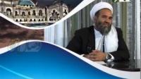 مجالس علماء - استاد عبدالظاهر داعی - منزلت عقیده در قرآن وسنت