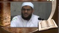 مجالس علماء - شیخ محمد رحیمی - قرآن، کتاب تحریف ناپذیر (2)