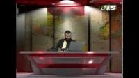 منبر وصال ( تحولات اخیر سرزمین شام ) 10-12-2014
