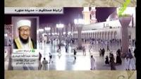اسلام خالص - حجیت سنت قسمت چهارم