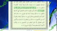طلسم شکنان - علم غیب مختص الله است