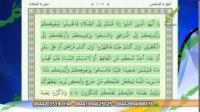حق الله  - تدبر در قرآن