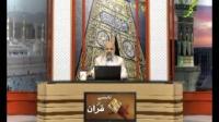 تابشی از قرآن - تابشی از آیات 3 تا 7 سوره ممتحنه 18/03/2015