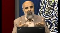 مفاهیم قرآنی -مفهوم حق - 18/03/2015