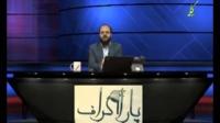 پاراگراف - توحید و عبادت راستین - 16/03/2015
