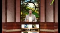 صبح کلمه - حق همسایه - غذا دادن به همسایه - قسمت هفتم - 16/03/2015