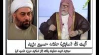 به سوی هدایت - امامت از دیدگاه شیعه و پاسخ به آن 15/03/2015