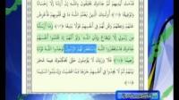 قرآن برای همه - دون الله در قرآن یعنی چی؟ - قسمت دوم - 15/03/2015