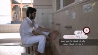 روش صحیح وضو گرفتن - وضو به روش سنت پیامبر اسلام