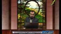 صبح کلمه - رزق وروزی و ثروت - قسمت چهارم - 11/03/2015