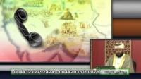 پرسش و پاسخ - پاسخ به سوالات فقهی - 20/03/2015